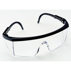 Black Frame Safety Spectacles